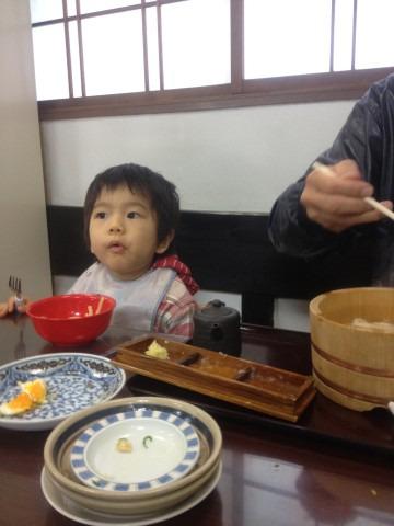 Matuyama2_2